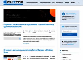 Winitpro.ru thumbnail