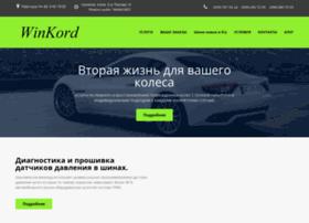 Winkord.com.ua thumbnail