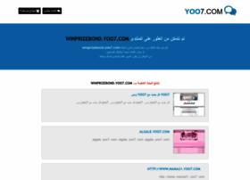 Winprizebond.yoo7.com thumbnail