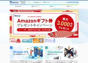 Winserver.ne.jp thumbnail