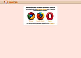 Winsov.ru thumbnail