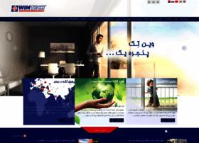 Wintech.co.ir thumbnail