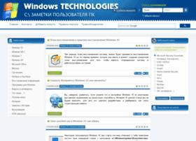 Wintech.net.ru thumbnail