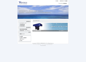 Wintecs.jp thumbnail