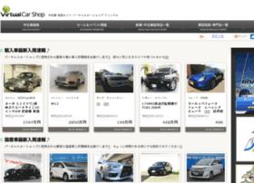 Wintel.co.jp thumbnail