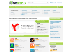 Winupdate.ru thumbnail