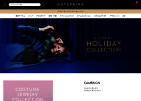 Wirebag.jp thumbnail