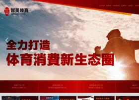 Wisdomsports.com.cn thumbnail