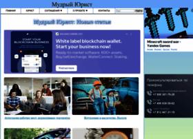 Wiselawyer.ru thumbnail