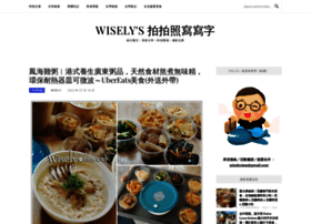Wiselyview.cc thumbnail