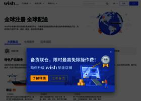 Wishpost.cn thumbnail