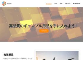 Wistiki.jp thumbnail