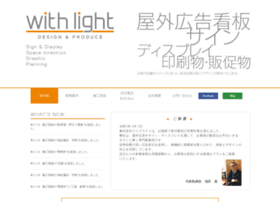 With-light.jp thumbnail