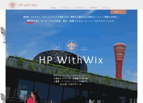 Withwix.shop thumbnail