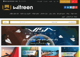 Witreen.org thumbnail