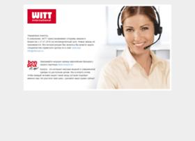Witt-international.com.kz thumbnail