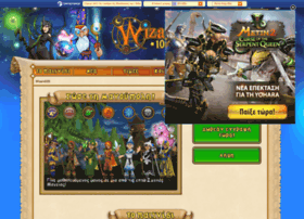 Wizard101.gr thumbnail