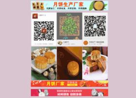 Wkkwtrn.cn thumbnail
