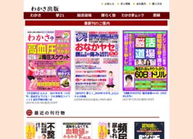 Wks.jp thumbnail