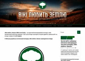 Wle.org.ua thumbnail