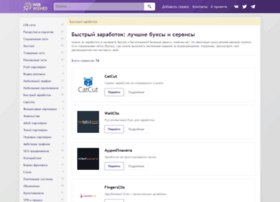 Wm-click.ru thumbnail
