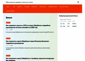 Wm-stream.ru thumbnail