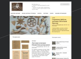 Wmbild.ru thumbnail