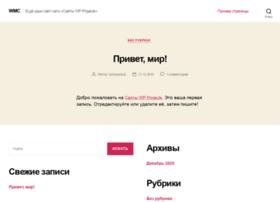 Wmc.ru thumbnail