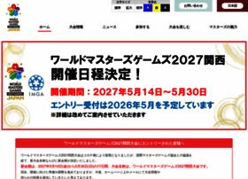 Wmg2021.jp thumbnail