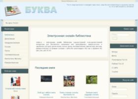 Wmke.ru thumbnail