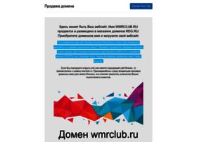 Wmrclub.ru thumbnail