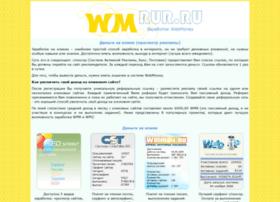 Wmrur.ru thumbnail