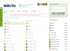 Wms24.ru thumbnail