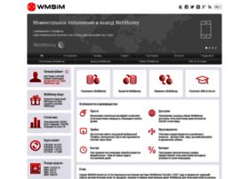 Wmsim.ru thumbnail