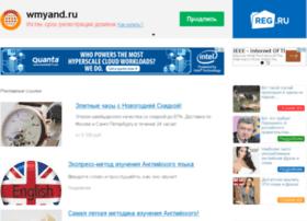 Wmyand.ru thumbnail