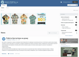 Wmz-portal.ru thumbnail