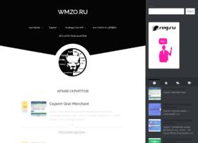Wmzo.ru thumbnail