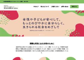 Wn-kobe.or.jp thumbnail