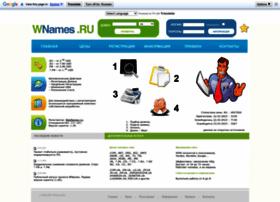 Wnames.ru thumbnail
