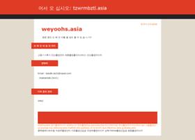 Woigcbc.asia thumbnail