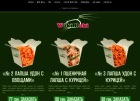 Wokidoki.com.ua thumbnail