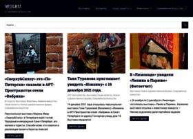 Wol.ru thumbnail
