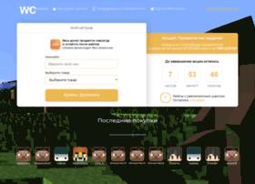 Wolf-donate.ru thumbnail