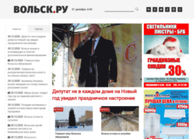 Wolsk.ru thumbnail