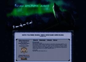Wolveslife.3bb.ru thumbnail