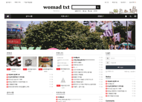 Womad.kr thumbnail