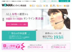 Woman-online.co.jp thumbnail