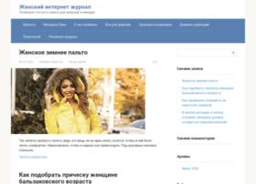 Womantrick.ru thumbnail