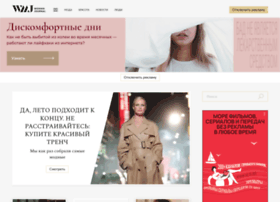 Womenclick.ru thumbnail