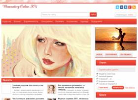Womenstory-online.ru thumbnail